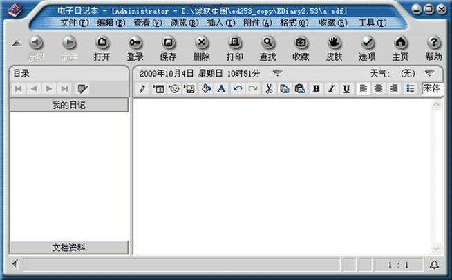 清明祭奠:怀旧那些经典的老软件、老网站 IT业界 第17张