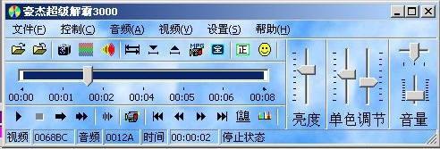 清明祭奠:怀旧那些经典的老软件、老网站 IT业界 第2张