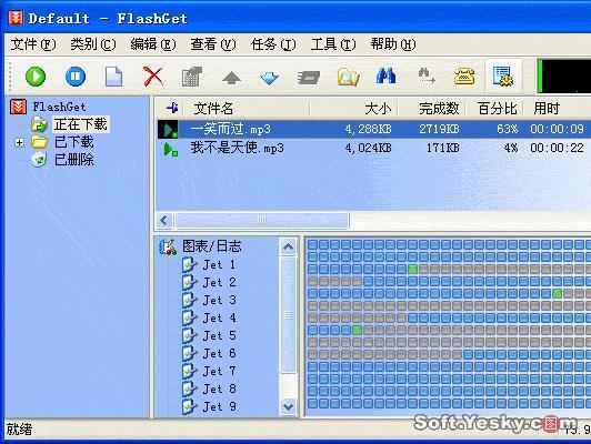 清明祭奠:怀旧那些经典的老软件、老网站 IT业界 第24张