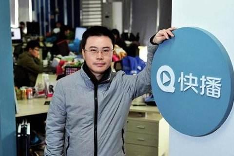快播回来了?360发布了一款logo酷似快播的快视频平台 IT业界 第5张
