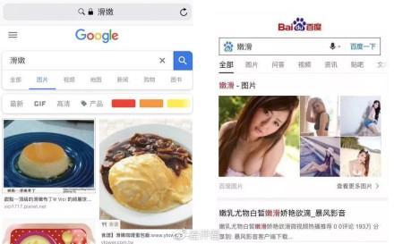 谷歌搜索和百度智能对比,谷歌有点可怕 IT业界 第1张