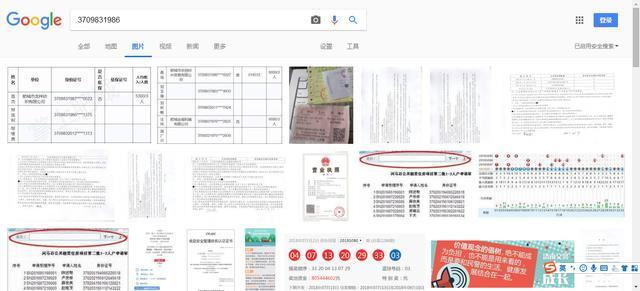 谷歌搜索和百度智能对比,谷歌有点可怕 IT业界 第5张