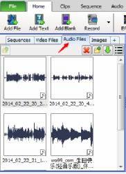 自媒体时代:如何制作自己的音视频 免费资源 免费资源 第4张