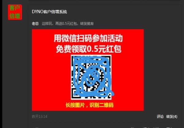 借贷宝狂砸20亿推广APP,最高一天收入破万元 SEO推广 第6张