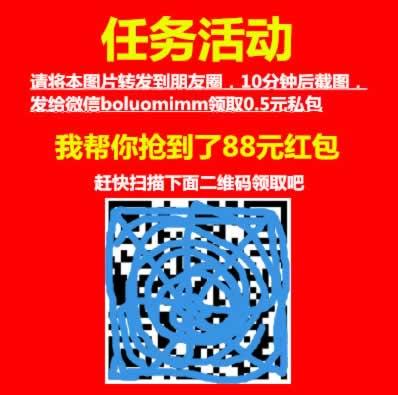 借贷宝狂砸20亿推广APP,最高一天收入破万元 SEO推广 第7张