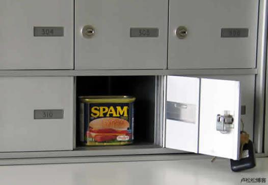 哪种邮箱适合做群发营销 SEO推广