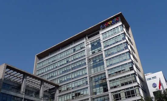 Google北京公司半日游 经验心得 第1张