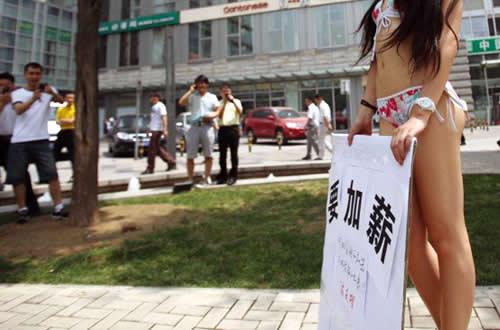 2014,月薪不足5千的我们在广州的生活 好文分享
