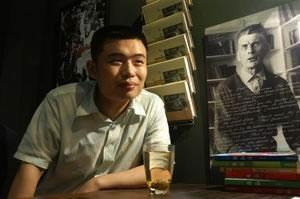 中国互联网最赚钱的Soho人Top 10 好文分享 第9张