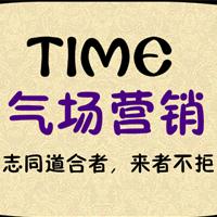 TIME在卢松松博客的专栏