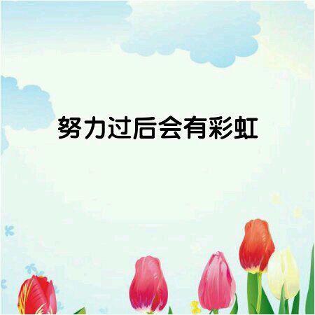 月薪3000左右在北京的生活是什么样的? 网络日志 IT职场 好文分享 第3张
