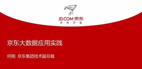 """""""技术""""对于中国互联网企业来说到底有多重要? IT公司 Google 互联网 好文分享 第1张"""