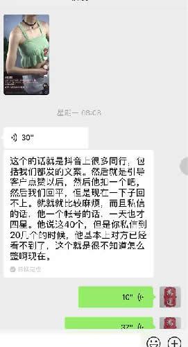 淘宝引流新玩法 流量 淘宝 网络营销 SEO推广 第1张