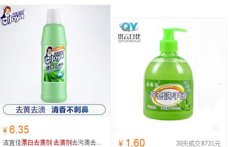 淘宝引流新玩法 流量 淘宝 网络营销 SEO推广 第6张