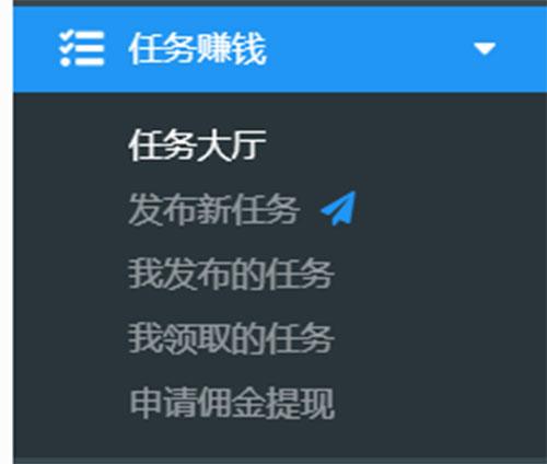 松松任务派单平台正式上线 产品 网站 网站运营 站长故事 第2张