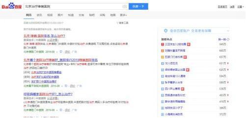 在中国,除了百度,我们还能用什么搜索引擎? Google 搜索引擎 百度 好文分享 第2张