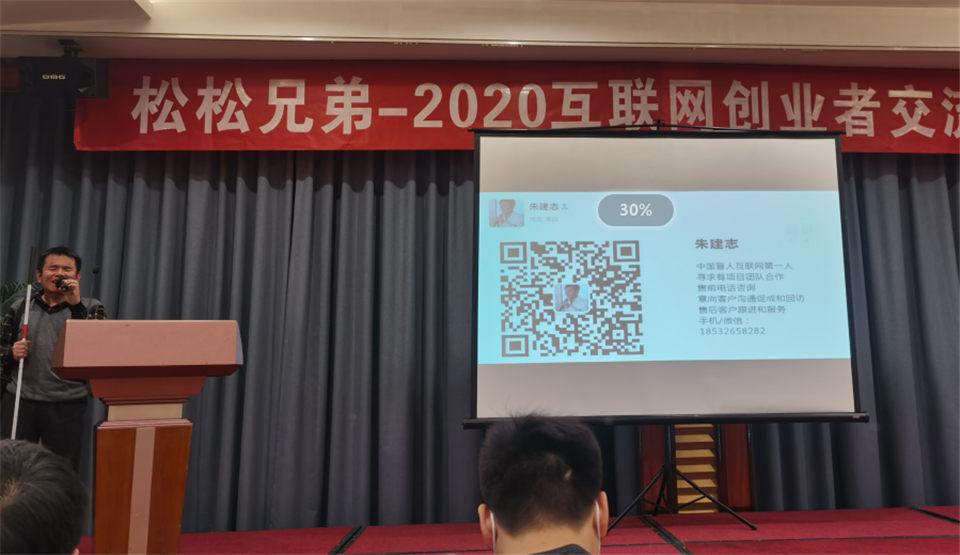举办2020北京草根创业者沙龙心得与感悟 线下聚会 站长故事 第8张